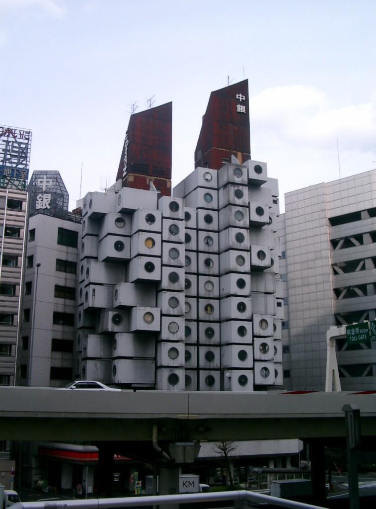 黒川紀章さん設計の有名なマンション(本文の内容とは関係ありません)
