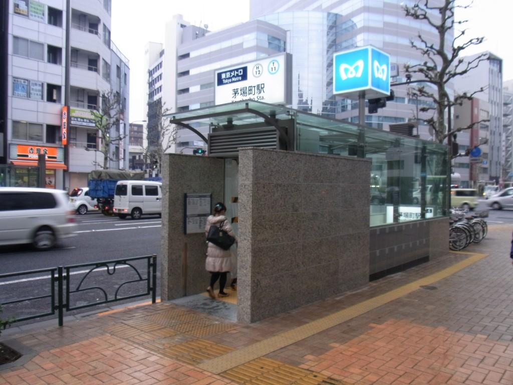 新しくなった東京メトロの地下出入口